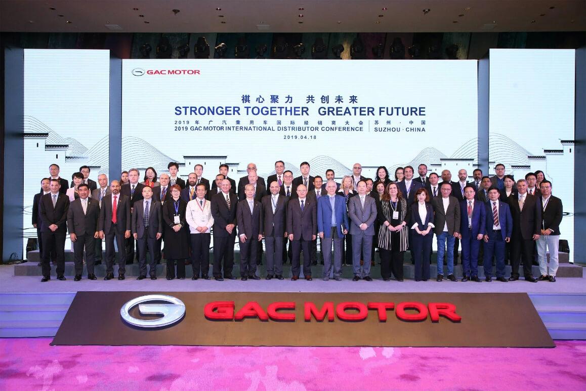 Executives of GAC Group and GAC Motor