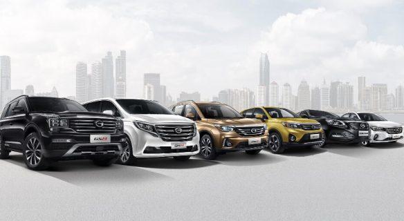 GAC Motor Vehicles