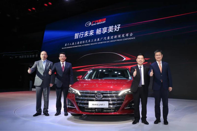 GAC Motor unveils new GA6