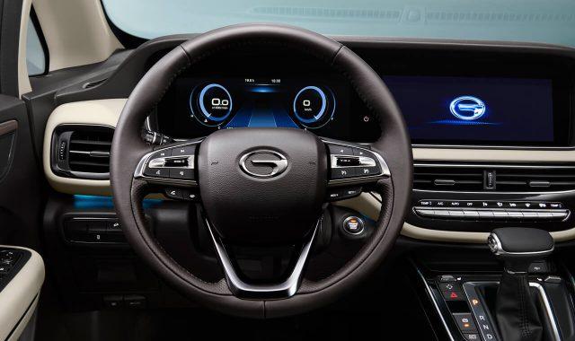 GAC GN6 Steering Wheel