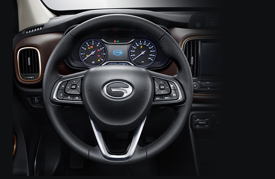 Multi-function leather trimming steering wheel