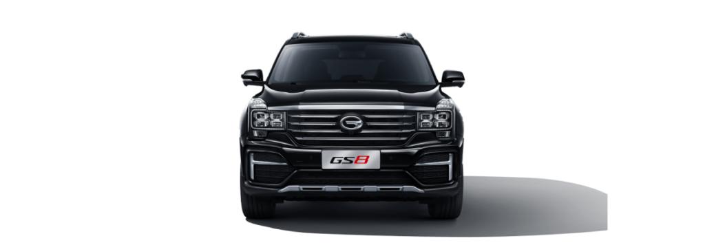 GAC GS8