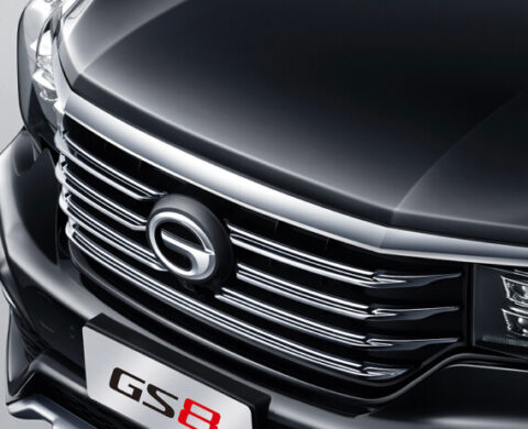 GAC GS8 Front Grille