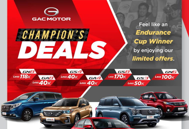 GAC Motor Champion's Deals Extended